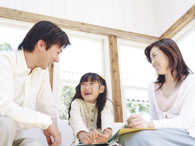 次世代育成支援対策推進法に基づく一般事業主行動計画