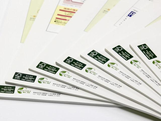 FSC森林認証製品